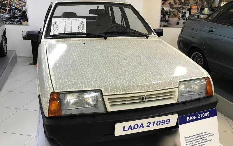 Lada Samara 21099