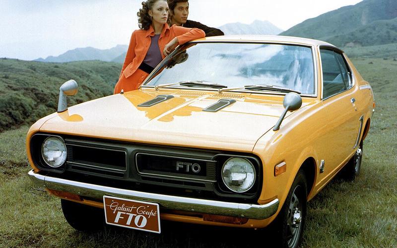 Galant FTO (1971)