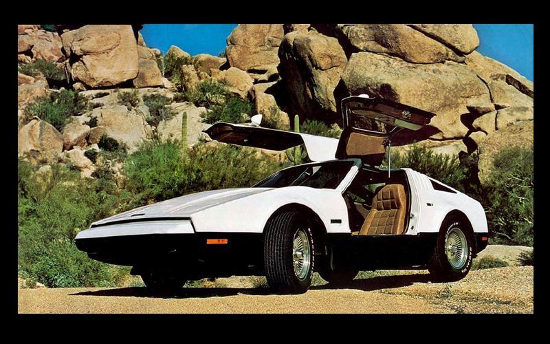 Bricklin SV-1 (1974)