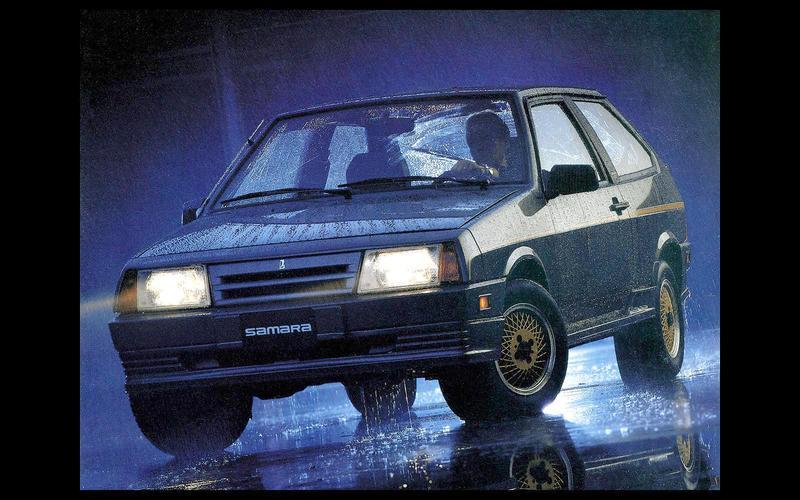 Lada: Samara (1998)
