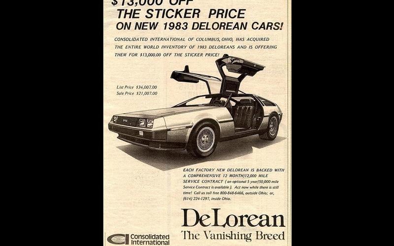 DeLorean without DeLorean