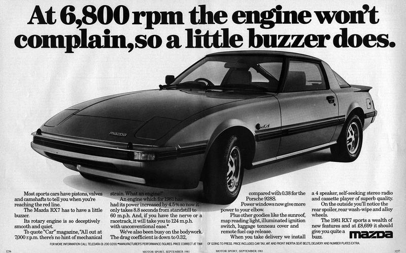 Mazda RX-7 advert (1981)