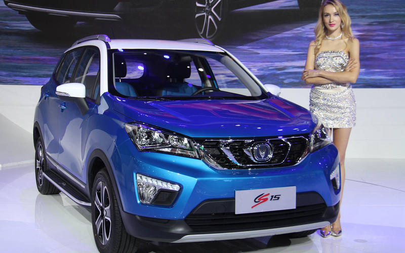 2: Changan Automobile Group