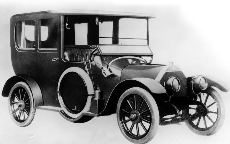 Mitsubishi (1917)
