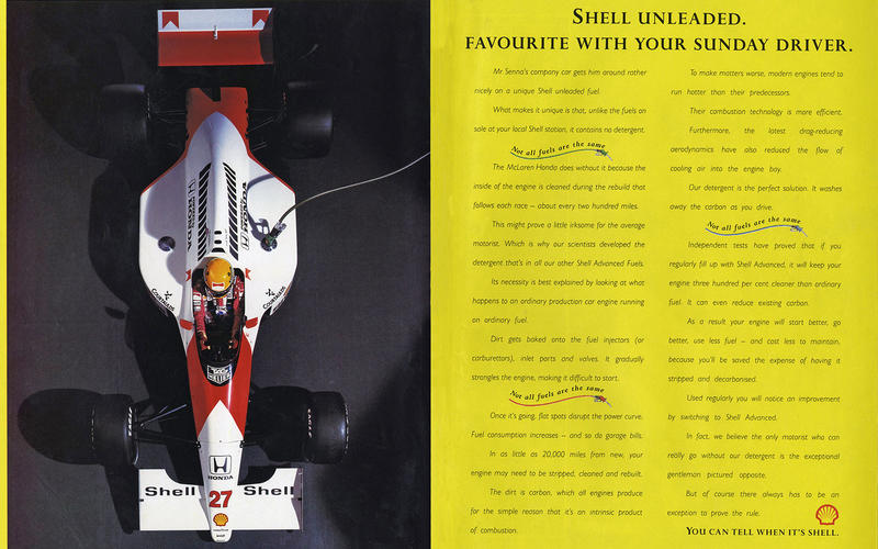 Shell (1998)