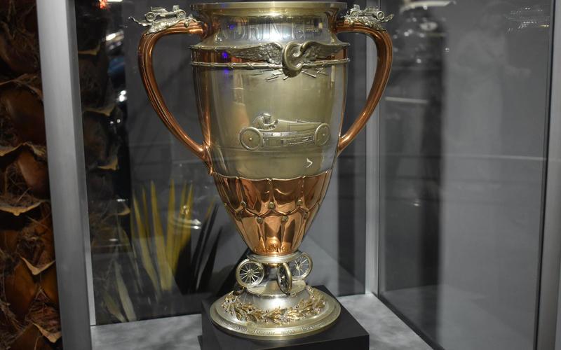 Corinthian Trophy