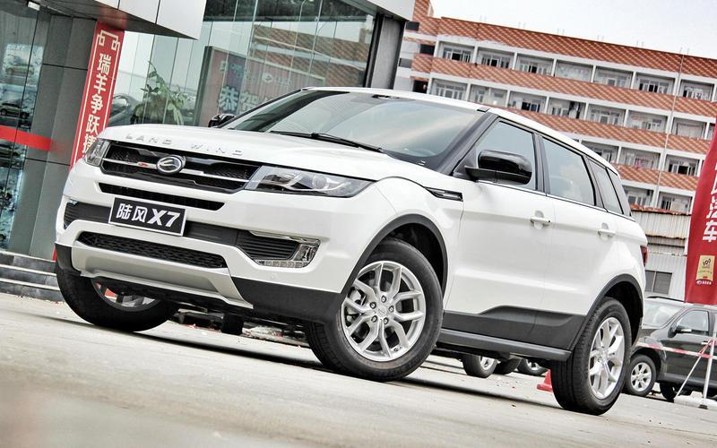 15: Jiangling Motors Corporation