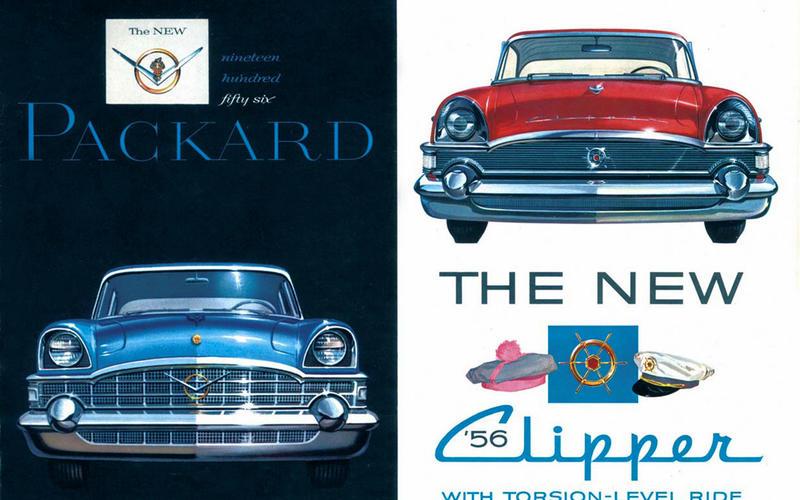 POWER (CENTRAL) LOCKING: Packard (1956)