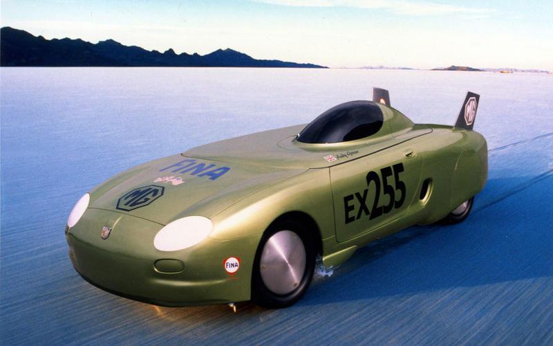 MG EX255 (1998)