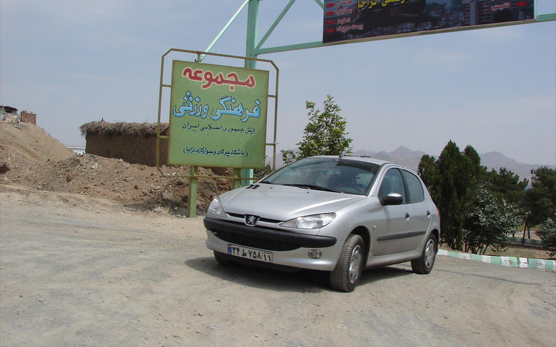 Peugeot 206 (1998-present) – 22 YEARS & COUNTING