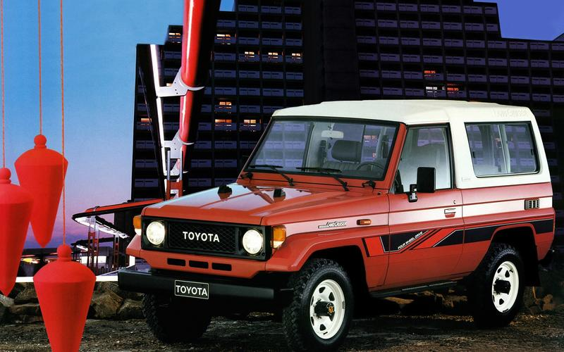 The 70-Series (1984)