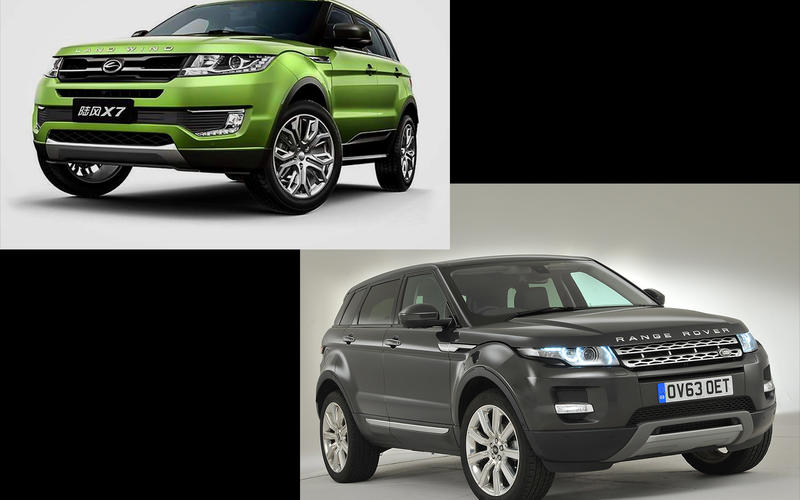 Evoque clone: Chinese brand ordered to halt sales