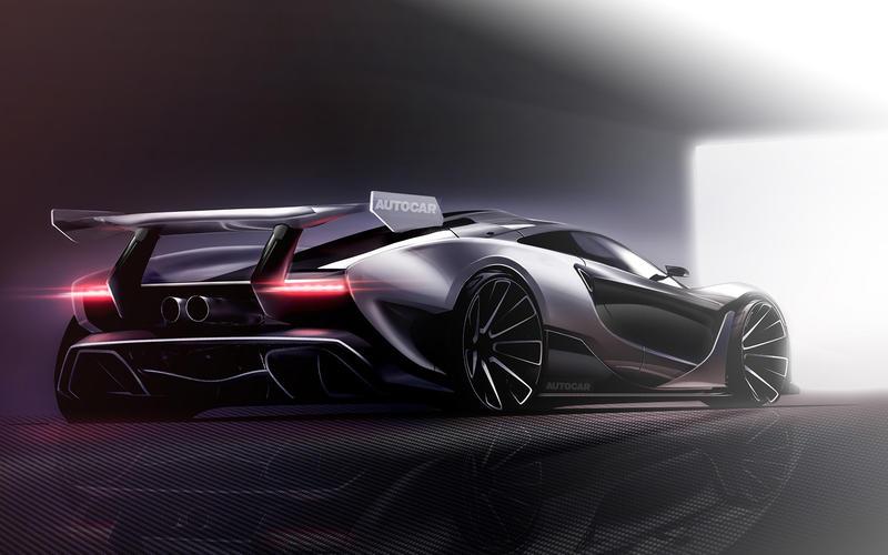 2018: McLaren P15