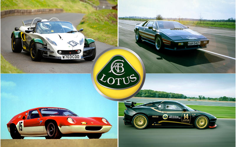 The British sports car specialist Lotus has made many fine cars over the years since its foundation in 1952.