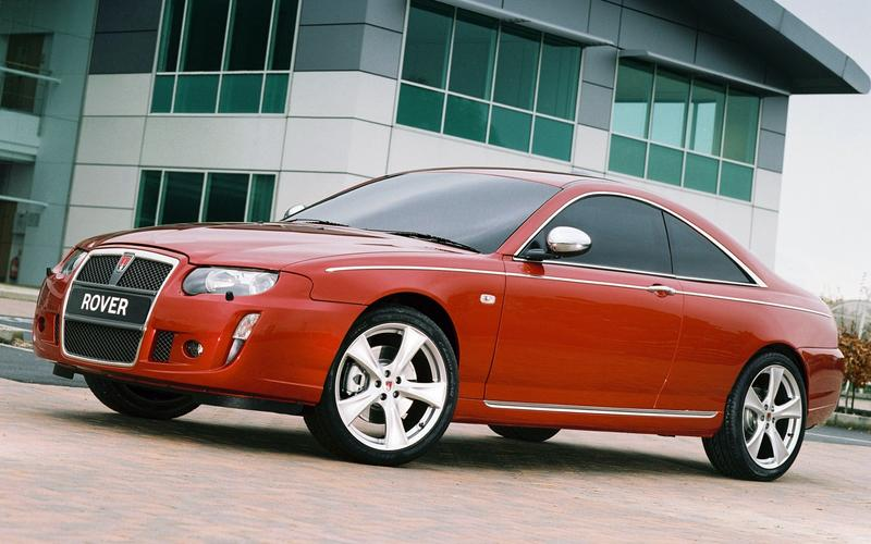 Rover 75 Coupe (2004)