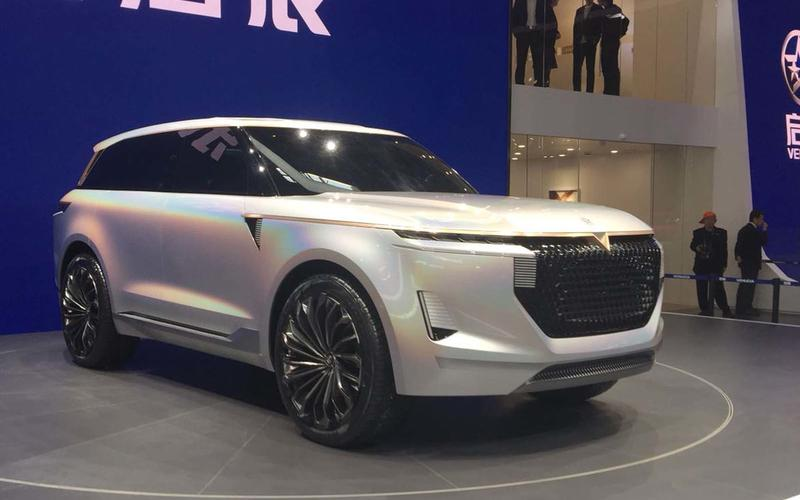 Beijing Motor Show 2018 The Five Best And Five Worst