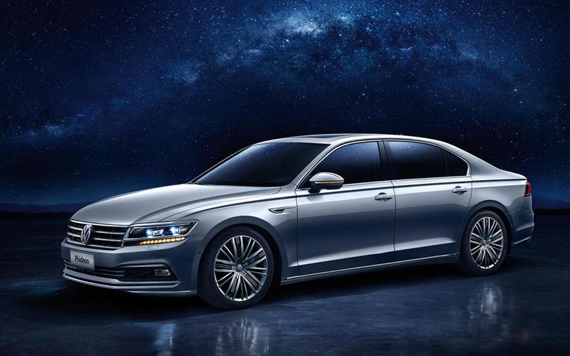 2020: Volkswagen Phaeton