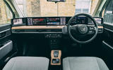 Honda e 2020 road test review - dashboard