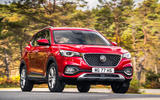 MG HS 2019 road test review - cornering front