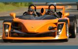 New 600bhp supercar launched