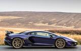 Lamborghini Aventador SVJ 2019 road test review - static side