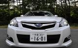Subaru Legacy front end