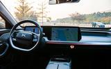 6 xpeng p7 super long range premium 2021 review dashboard