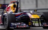 Red Bull denies secret tech