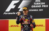 Infiniti's Vettel-inspired FX50