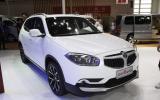 Best of Beijing: Weird and wonderful cars