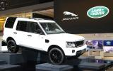 New Land Rover Discovery special edition celebrates 25 years