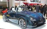 PGO Cevennes: Shanghai motor show