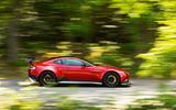 Aston Martin Vantage GT8 side profile