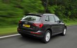 Audi Q5 rear