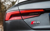 Audi S5 rear lights