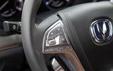 Changan CS95 steering wheel controls