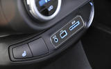 Fiat 500X multimedia ports