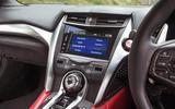 Honda NSX infotainment system