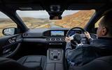 Mercedes-Benz interior 2020
