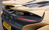 10 McLaren Elva 2021 UK FD rear lights