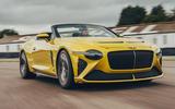 Bentley Bacalar - hero front