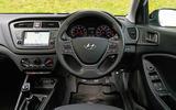 Hyundai i20 - interior