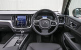11 volvo v60 2018 rt dashboard