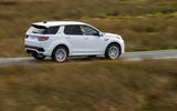 Land Rover Discovery Sport P300 PHEV 2020 UK first drive review - on the road side