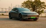 13 Xpeng P7 super long range Premium 2021 review static front