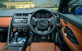 15 jaguar e pace review dashboard 2