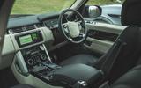 16 LUC Bentley Bentayga Range Rover 2021 0075