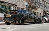 Lamborghini Urus - rear