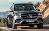 New Mercedes-Benz GLS - motion