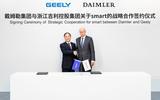Li Shufu (esq.), da Geely, e Dieter Zetsche (dir.), da Daimler, assinam acordo sobre a Smart